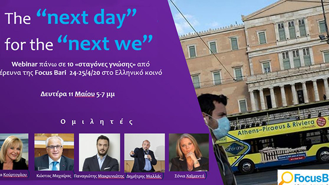 the-next-day-4-the-next-we
