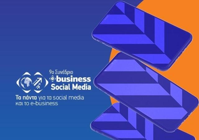 social media world 2