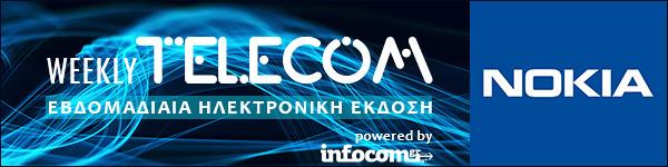 Newsletter Banner 600x150_Nokia