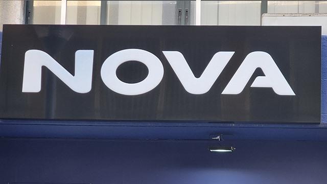nova-new