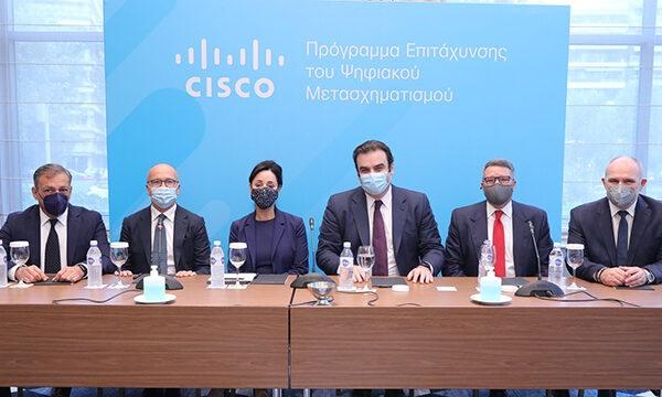 Εγκαινιάστηκε το Κέντρο Ψηφιακού Μετασχηματισμού και Ψηφιακών Δεξιοτήτων της Cisco στη Θεσσαλονίκη